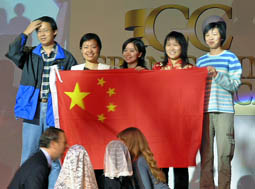 China wins women's gold at Calvia Olympiad in 2004.