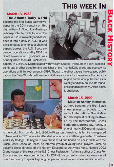 Maurice Ashley. Photo from Jet Magazine.