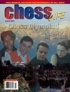 Zambia's Linda Nangwale on the cover of March 2003 Chess Life magazine.