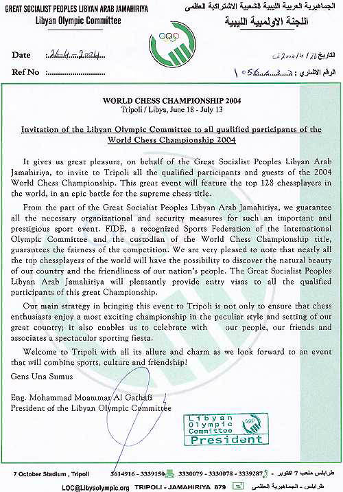 Libyan Statement on FIDE Championship