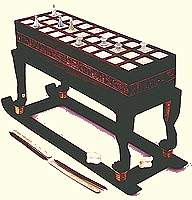 The game of Senet!