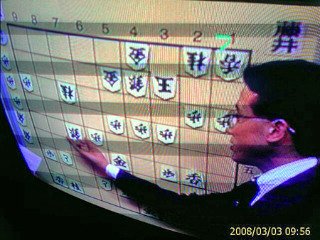 Shogi match commentary on Chinese TV