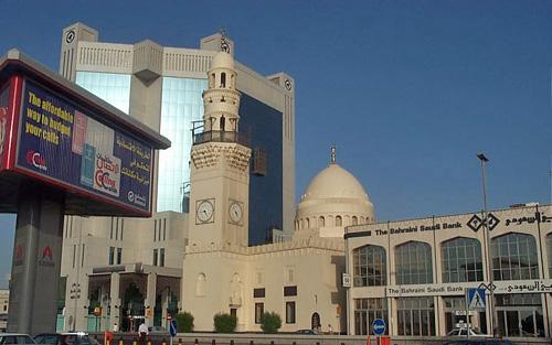Bahraini-Saudi Bank