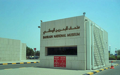 Bahraini National Museum