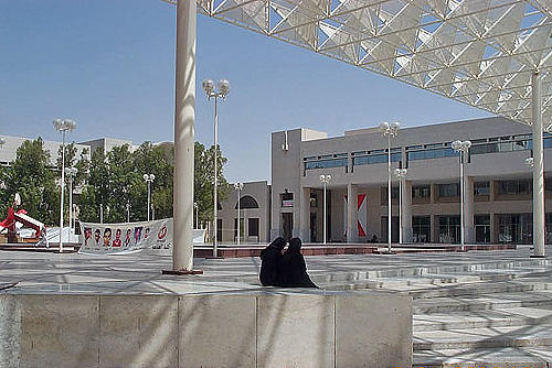 University of Bahrain