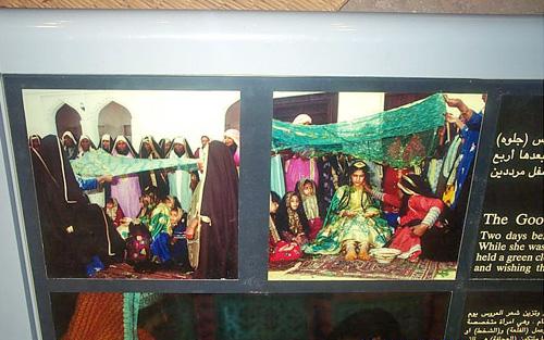 Ritual of Bahraini Wedding