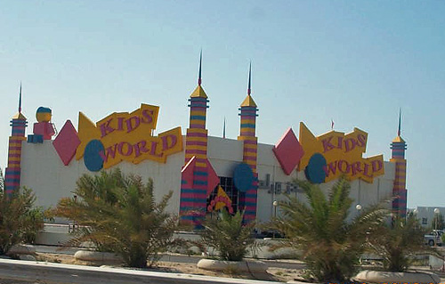 Not sure if this is a giant store or a place for amusement and games, but children are considered precious in the Arab world and no quarter is spared for their happiness.