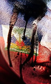 Haitian Tragedy