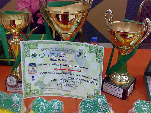 Bassem Amin receiving his championship award.