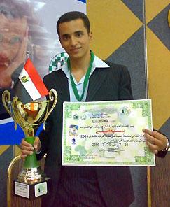 GM Bassem Amin