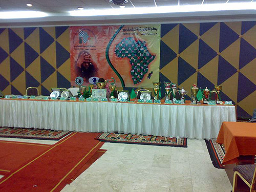 Trophies and another nice banner.