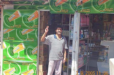 Friendly Shopkeeper. Copyright © 2005, Daaim Shabazz.