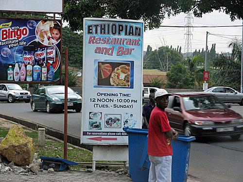 ... Ethiopian food!!