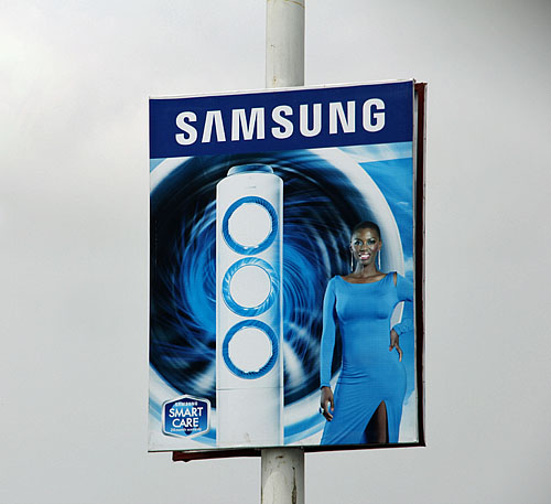 Samsung is omnipresent here in Ghana and such billboards help the cause.