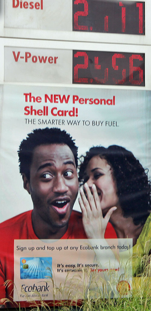 Shell oil card
