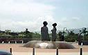 Controversial Statue (Emancipation Park). Copyright © 2004, Daaim Shabazz.
