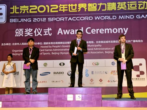 Hikaru Nakamura (USA), silver; Laurent Fressinet (France) - gold; Alexander Grischuk (Russia) - bronze