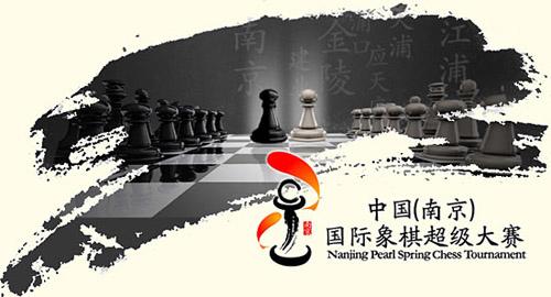 Nanjing 2010