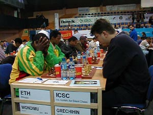 Ethiopia vs. International Commission for Silent Chess. Copyright © Barbados Chess Federation, 2002.