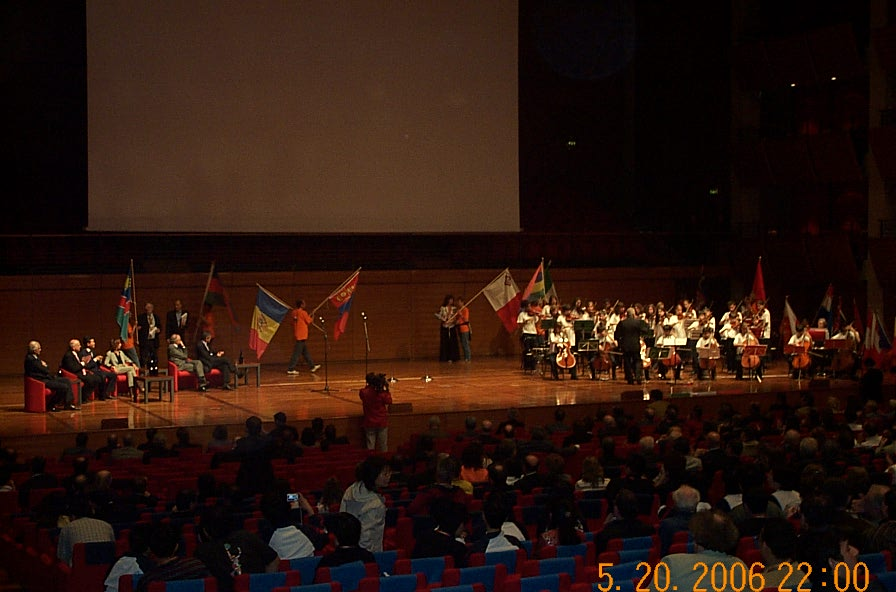 Presention of the National Flags