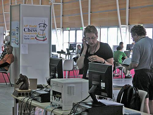 World Computer Chess Championship. Copyright © 2006, Daaim Shabazz.