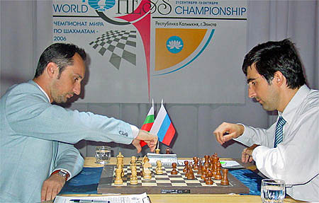 GM Veselin Topalov and GM Vladimir Kramnik playing the famous 'Toiletgate' match.