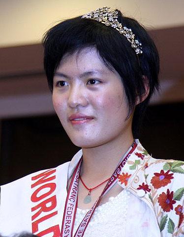 Grandmaster Hou Yifan, Women's World Champion