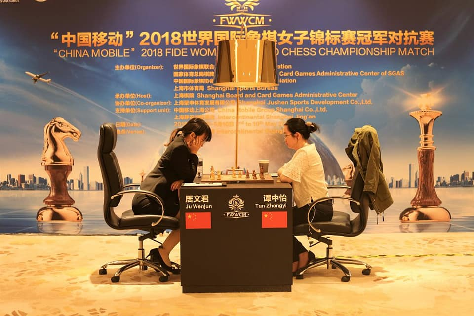 Tan Zhongyi, 2018 Women's World Chess Championship, Shanghai, China