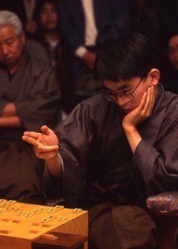Yoshiharu Habu, World Champion Shogi player